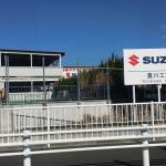 【豊川市】スズキ工場跡地に巨大なイオンモールができる!?
