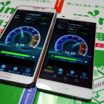 格安SIM通信速度比較・mineoとイオンモバイル【2017年4月】