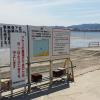 蒲郡市の潮干狩り2017・最新情報(水神、竹島海岸、形原海岸)