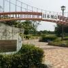 【豊川市】日本列島公園は映画「君の名は」の聖地!?